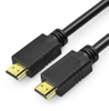 Hot Sale Support 4K*2K 60HZ Male To Male HDMI Cable