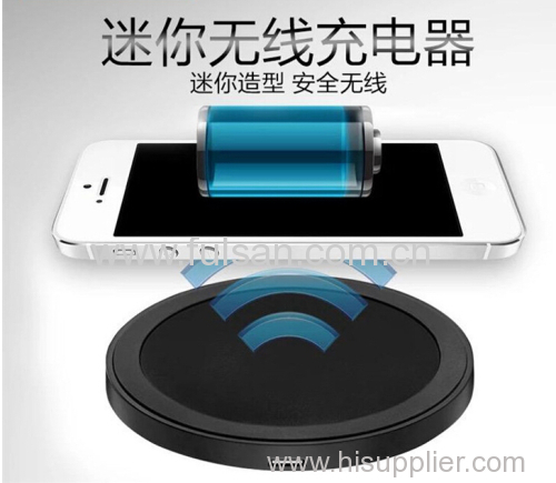 Best selling QI Wireless Charger For Smart Phones